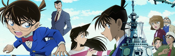 Detektiv_Conan_Movie_17_News